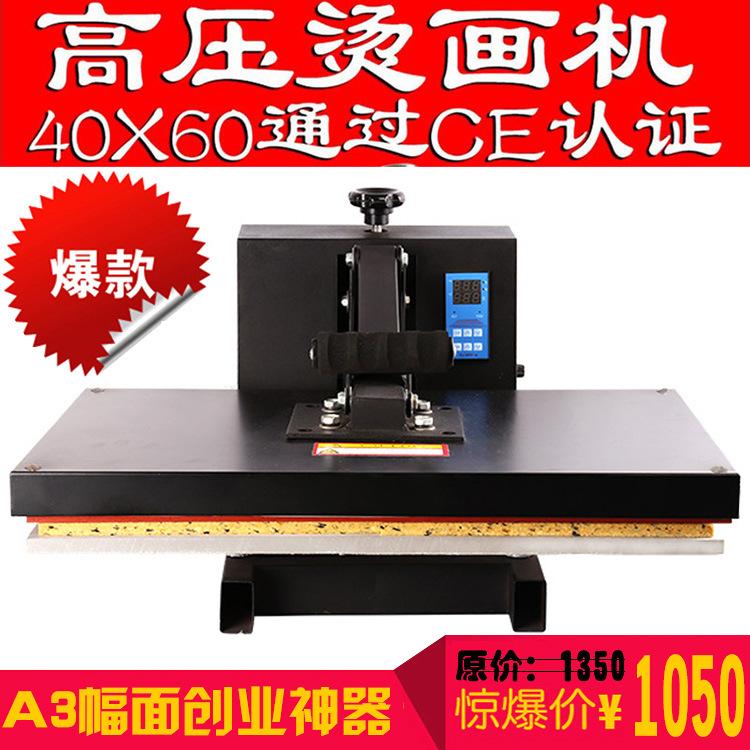 Thermal Transfer Machine T-shirt Printing Machine Flat Plate Thermal Transfer Stamping Machine Digital Printing Machine 4060 High Pressure Flat Plate Machine