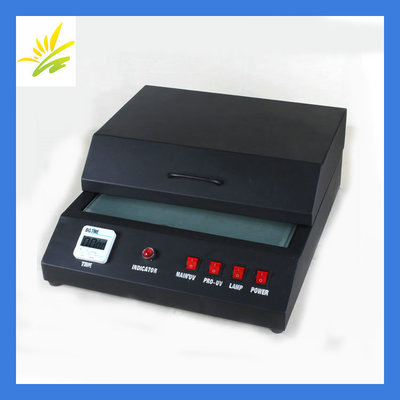 Printing machine Yiwu wholesale DIY equipment customized heat transfer machine