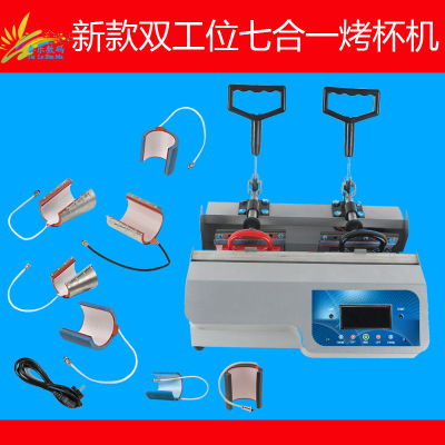 New seven-in-one multi-functional cup-grinder Dual-station hot transfer cup-grinder Mini horizontal manual cup-printer