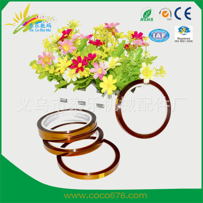 Wholesale import high temperature tape 5 mm high temperature resistant personalized protective tape heat transfer tape adhesive tape