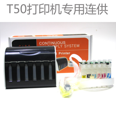 Printing machine manufacturer wholesale ink-jet printer continuous supply system suitable for Epson T50 using heat transfer continuous supply