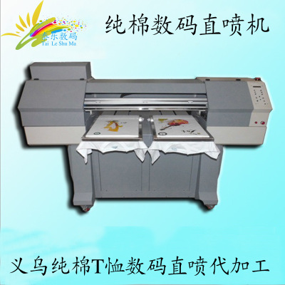 Yiwu Cotton Fabric Printing Pure Cotton T-shirt Direct Spray Printing All Cotton T-shirt Digital Printing Processing One Print