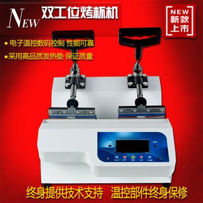 Mini Dual-station Baking Cup Machine New Multifunctional Thermal Transfer Stamping Machine Portable Horizontal Cup Printing Machine