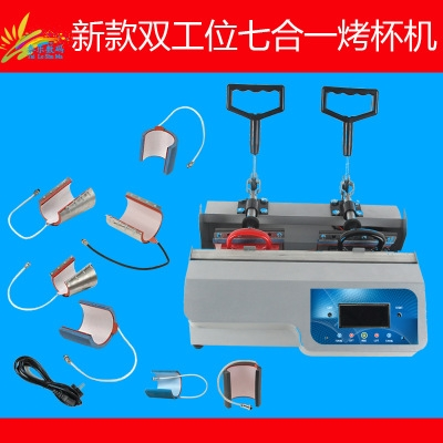台州New seven-in-one multi-functional cup-grinder Dual-station hot transfer cup-grinder Mini horizontal manual cup-printer
