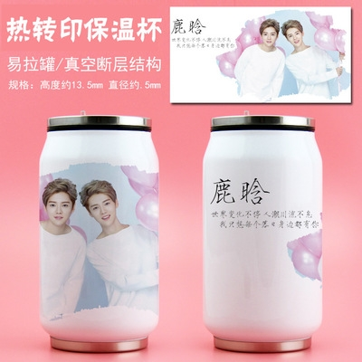 DIY Thermal Transfer Photo Cup Double Stainless Steel Vacuum Insulation Cup Coke Water Cup Art Cup