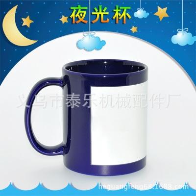 广州Wholesale Ceramic Water Cup Creative Gift Color-changing Coated Mug DIY Thermal Transfer Full-color Nightlight Cup