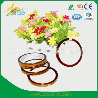 宁波Wholesale import high temperature tape 5 mm high temperature resistant personalized protective tape heat transfer tape adhesive tape