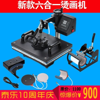 Hot Transfer Machine Flat Plate Six-in-one Combination Machine Multi-function Hot Transfer Machine 2938 Small Scale Printing Machine