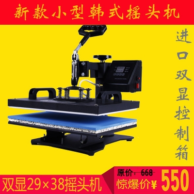 Mobile Shell Printing Hot Transfer Shake Head Printing Machine Crystal Clothes Printing 2938 Host Machine
