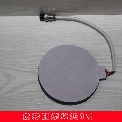 宁波Heat Transfer Machinery Equipment Wholesale Baking Disk Machine Accessories Baking Disk Machine Heating Pad Component Conventional Baking Disk 8-inch Pad