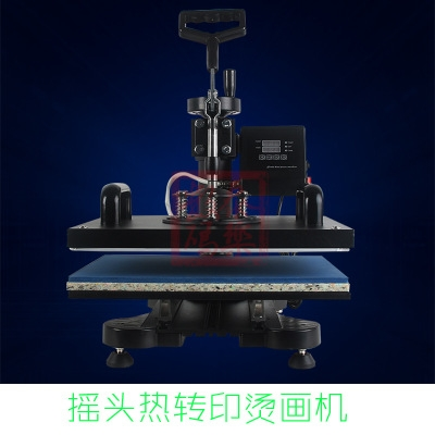 Hot Transfer Combined Stamping Machine Host Flat Stamping Machine High Pressure Shaking Head Stamping Machine CE Certification Manufacturer Direct Selling