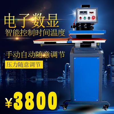 Printing Machine Factory Direct Sale 4060 Automatic Dual-station Pneumatic Printing Machine Pneumatic Printing Machine Pneumatic Drill Printing Machine Hot Transfer Printing Machine Printing Machine