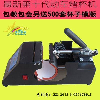 台州Roasting Cup Machine DIY Individual Roasting Cup Machine Customized Mug-changing Cup Roasting Machine