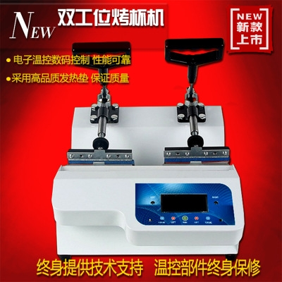 台州Mini Dual-station Baking Cup Machine New Multifunctional Thermal Transfer Stamping Machine Portable Horizontal Cup Printing Machine