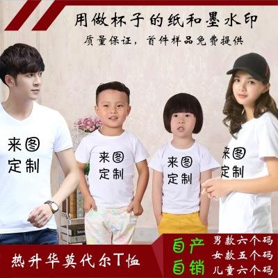 广州Direct-selling ice-silk Modal thermal sublimation special short-sleeved T-shirt hot transfer stamping blank T-shirt personality customization wholesale