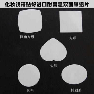 广州Hot Transfer Cosmetic Mirror Aluminum Heart-shaped Circular, Rectangular, Rectangular and Elliptical Belt Import Double-sided Offset Printing Machine