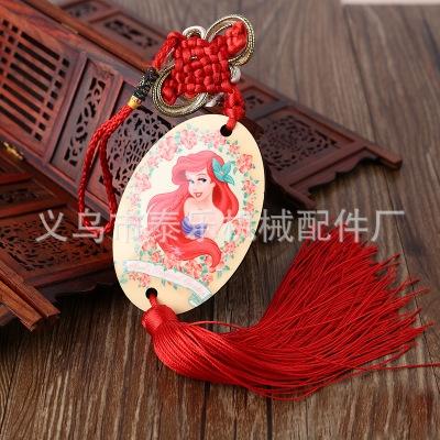 Hot transfer blank automotive pendant elliptical pendant direct wholesale by Chinese knot pendant manufacturers